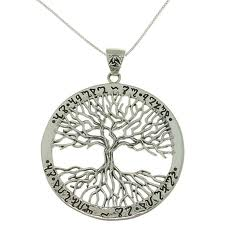 tree of life necklace with multicolored beads